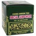 Китайский развесной зеленый чай 250 гр
