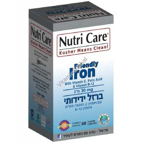Комплекс железа Friendly Iron 60 капсул - Nutri Care