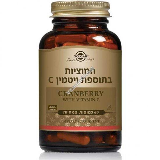 Экстракт клюквы с витамином C 60 капсул - Солгар