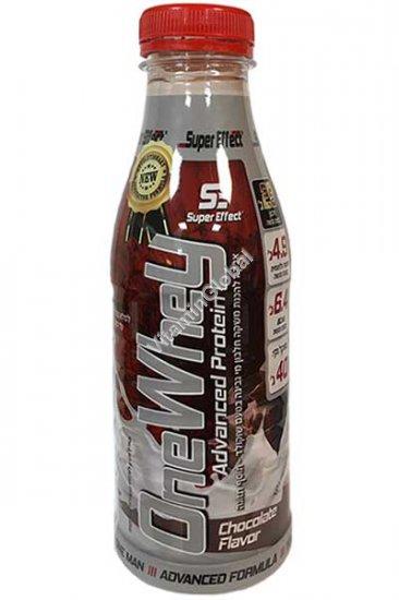 Сывороточный протеин со вкусом шоколада 40 гр (1 порция в бутылочке) - Super Effect
