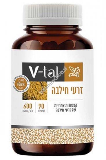 Пажитник сенной (хильба) 600 мг 90 растительных капсул -V-tal