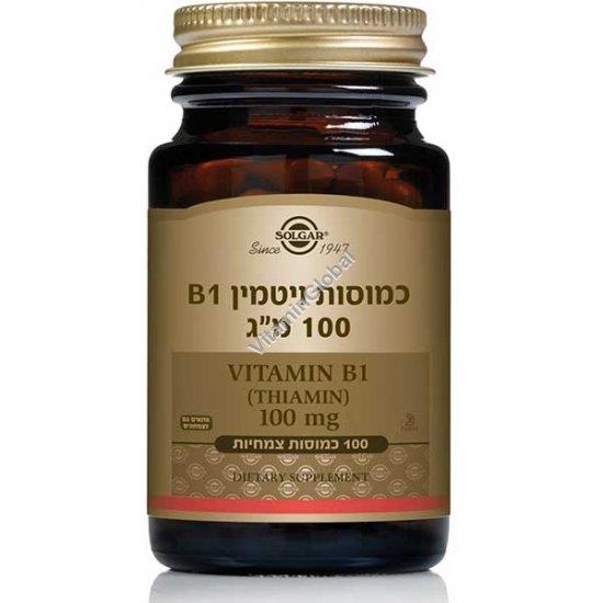 Витамин В1 для сохранения ясной работы мозга 100 мг 100 капсул - Cолгар