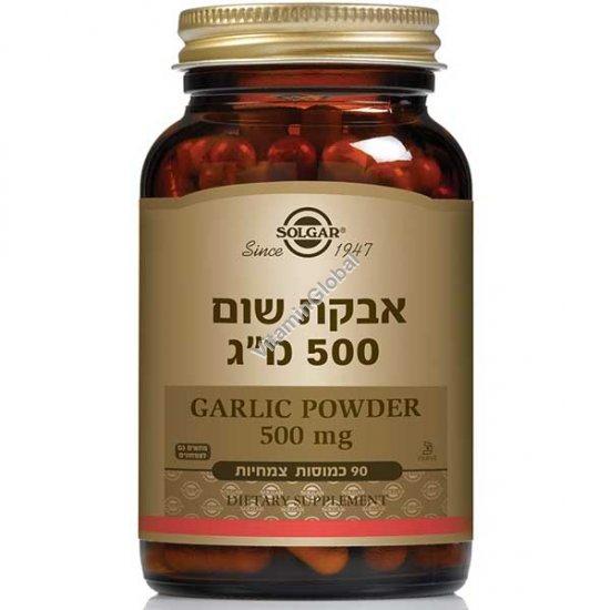 Чеснок в порошке 500 мг 90 капсул - Солгар