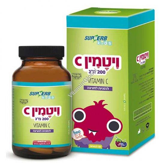 Витамин С для детей 200 мг. со вкусом лесных ягод 60 сосательных таблеток - SupHerb