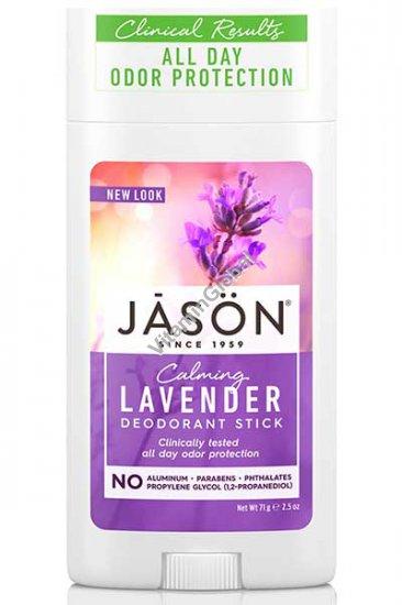 Дезодорант-стик лаванда 71 гр - Jason