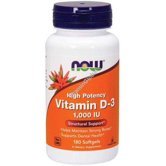 Витамин Д-1000 МЕ 180 мягких капсул - Now Foods