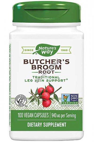 Бутчерс Брум (иглица понтийская) 100 вегетарианских капсул - Nature\'s Way