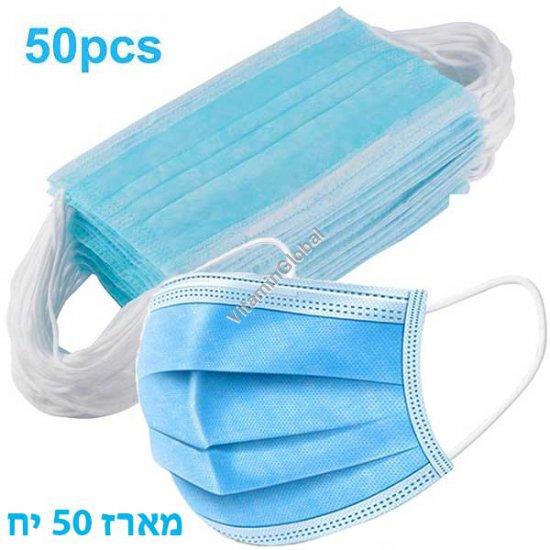 Маски защитные для лица, одноразовые, трехслойные 50 шт