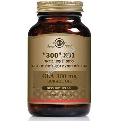 GLA 300 мг 60 капсул - Солгар