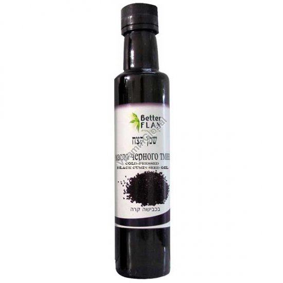 Масло черного тмина холодного отжима 250 мл - Better Flax