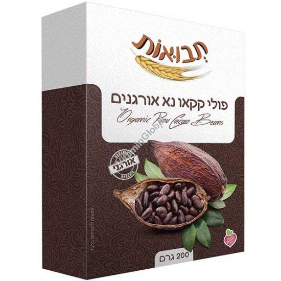 Органические какао-бобы 200 гр - Tvuot