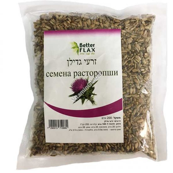 Расторопша семена 200 гр - Better Flax