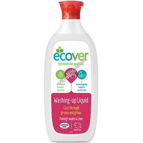 Эко жидкость для мытья посуды гранат и лайм 1 литр - Ecover