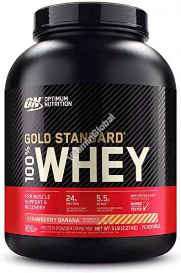 Золотой стандарт - 100% сывороточный протеин со вкусом клубники и банана 2.270 гр - Optimum Nutrition