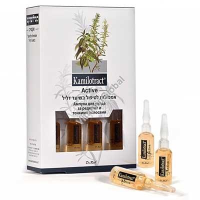 Средство для укрепления корней волос 8 ампул - Камилотракт