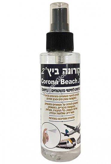 Спиртовой спрей антисептик для рук, защитных масок, кнопок в лифтах и других поверхностей 100 мл.
