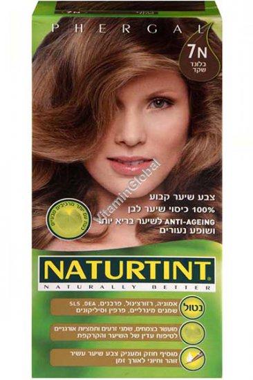 Стойкая краска для волос, цвет светло - ореховый 7N - Натуртинт