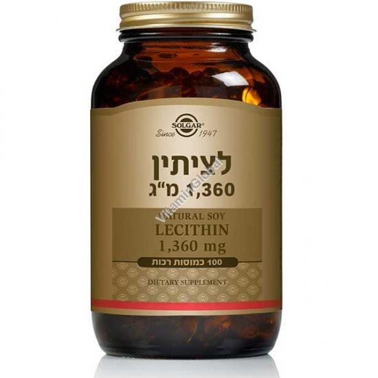 Лецитин 1360 мг 100 капсул - Сольгар