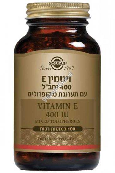 Витамин Е 400 МЕ 50 мягких капсул - Сольгар