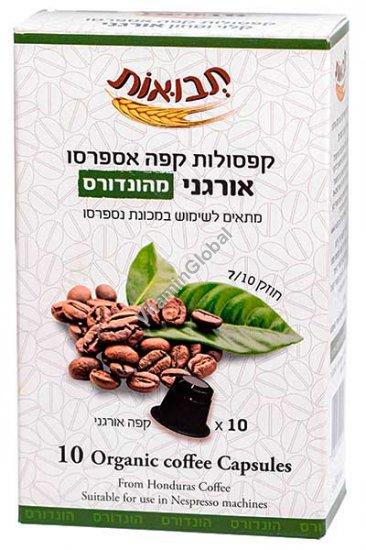 Капсулы органического кофе из Гондураса для кофемашин Неспрессо 10 капсул - Tvuot