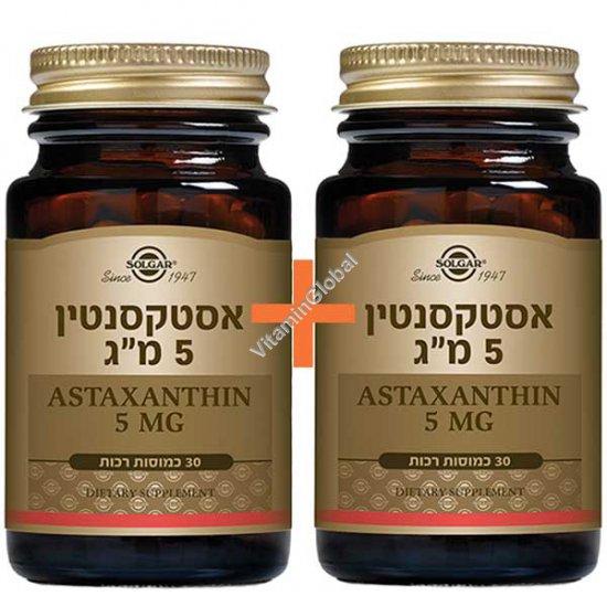 Натуральный астаксантин 5 мг 60 (30 +30) мягких капсул - Солгар