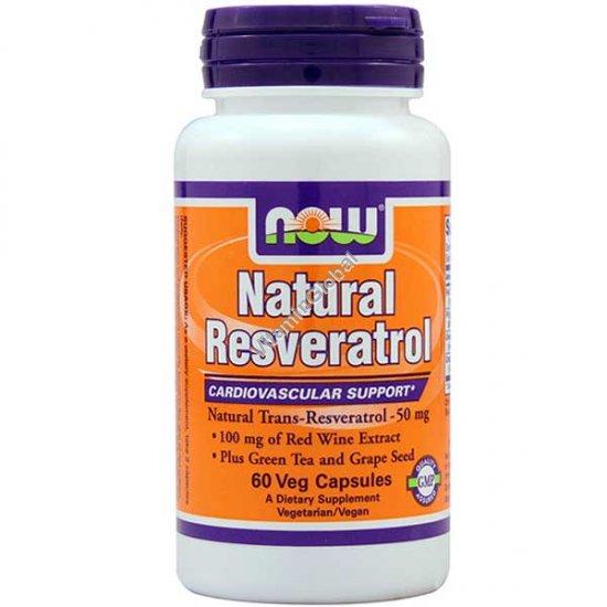 Натуральный ресвератрол 60 капсул - Now Foods