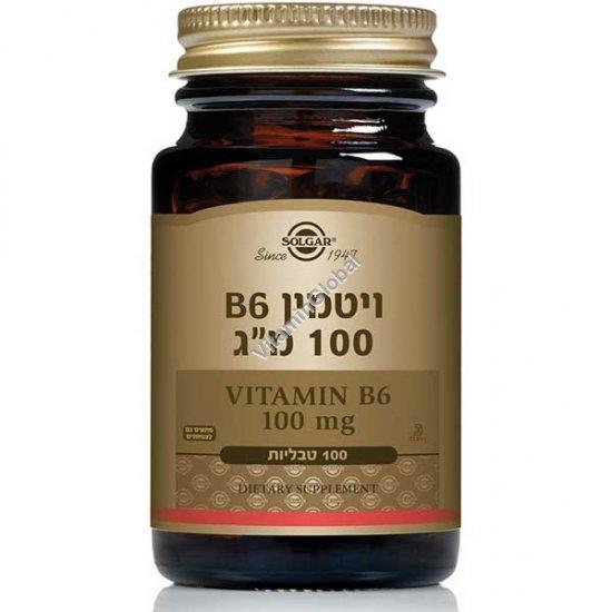 Витамин В-6 100 таблеток - Солгар