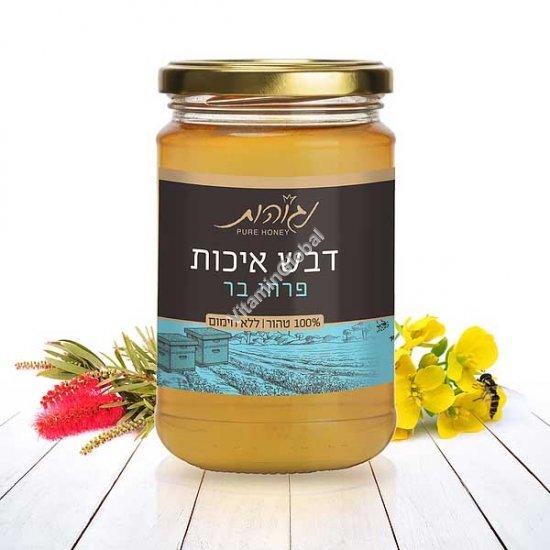 Натуральный пчелиный мед 1 кг - Negohot