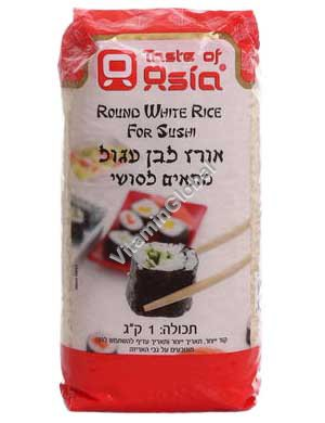 Белый круглый рис для приготовления суши 1 кг - Taste of Asia