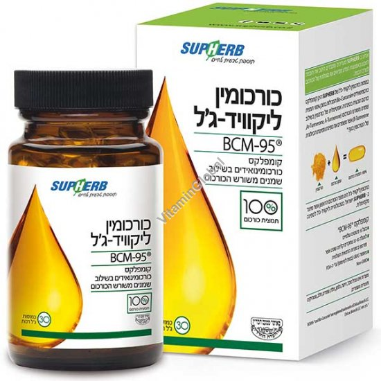 Экстракт куркумы с маслом куркумы в гелевых капсулах 30 капсул - SupHerb