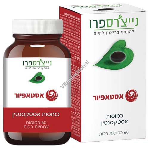 Астапьюр - натуральный астаксантин 4 мг 60 мягких вегетарианских капсул - Nature\'s Pro