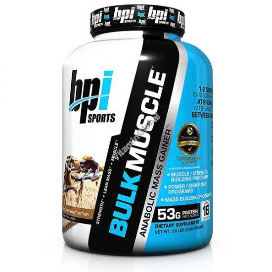 Гейнер Bulk Muscle вкус шоколад с арахисовым маслом 2.640 кг - BPI