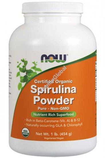 Органическая спирулина в порошке 454 гр - Now Foods