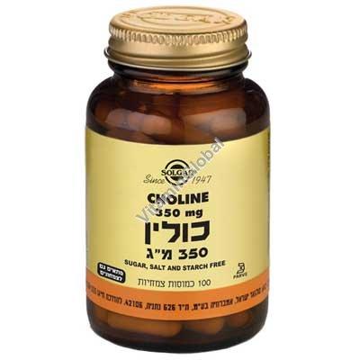 Холин 350 мг 100 вегитарианских капсул - Солгар