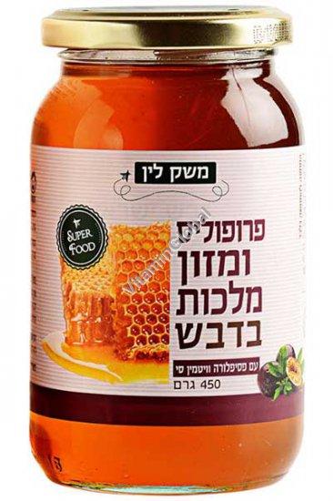 Натуральный цветочный мед с прополисом и маточным молочком 450 гр. - Пасека Лин