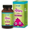 БиотиКид - пробиотика для детей в порошке 100 гр - SupHerb