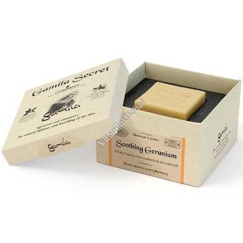 Натуральное мыло ручной работы с геранью 115 гр - Gamila Secret
