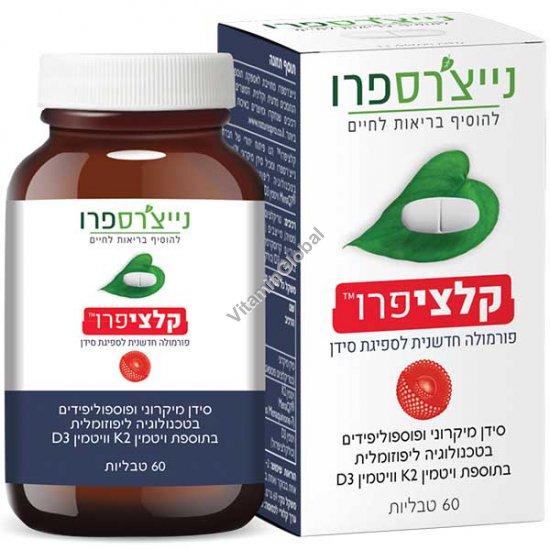 Кальций Про - инновационная формула с фосфолипидами и витаминами К2 и Д3 60 таблеток - Nature\'s Pro
