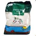 Органическая спельтовая мука грубого помола 1 кг - Minhat