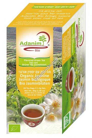 Органический зеленый чай с жасмином 20 пакетиков - Аданим