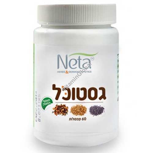 Gastocol - средство от изжоги 60 капсул - Neta