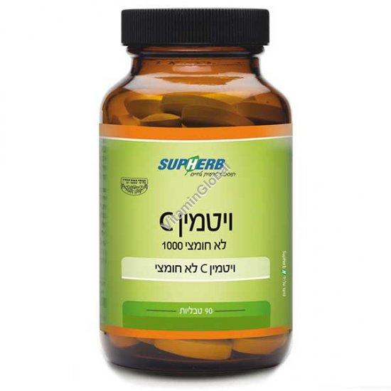 Бескислотный витамин C-1000 мг 90 таблеток - SupHerb