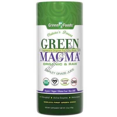 Грин Магма (Green Magma) порошок ростков ячменя 150 гр - Green Foods