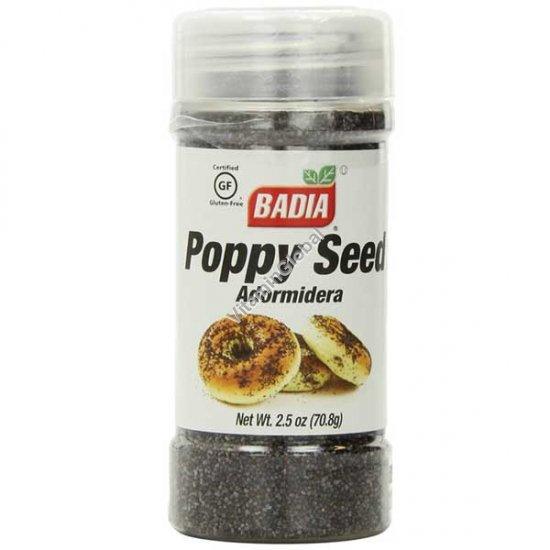 Семена мака 70.8 гр - Badia