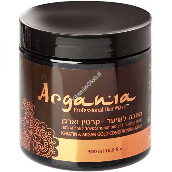 Кератиновая, восстанавливающая, питательная маска для волос с аргановым маслом 500 мл - Argania