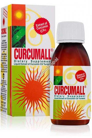 Куркумол - жидкий экстракт куркумы - 250 мл