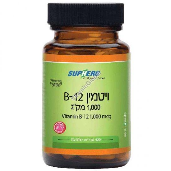 Витамин В-12 1000 мкг 120 сосательных таблеток - SupHerb