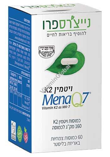 Витамин К2 160 мкг 60 растительных капсул в блистерной упаковке - Nature\'s Pro