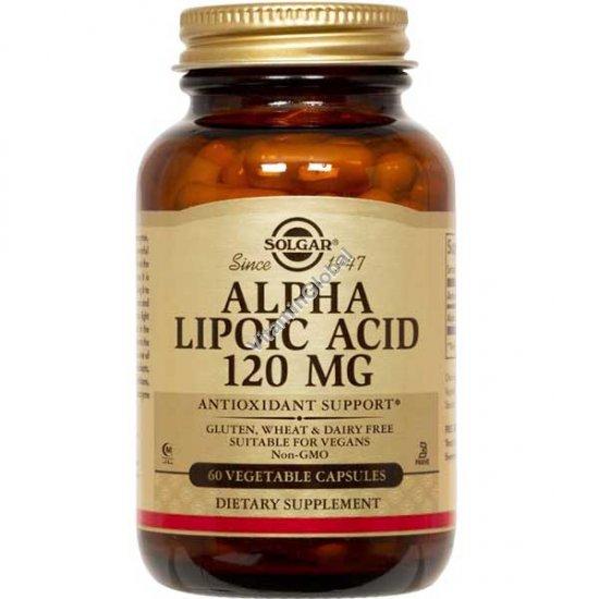 Альфа-липоевая кислота 120 мг. 60 капсул - Сольгар
