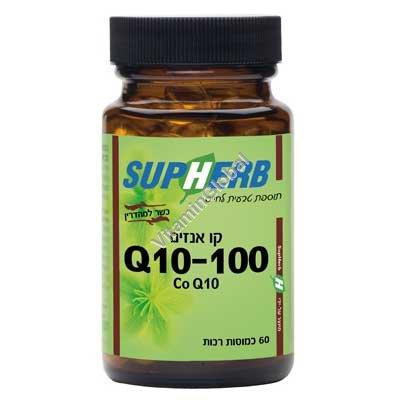 Коэнзим Q10 100 мг 60 мягких капсул - SupHerb